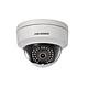Camera IP HIKVISION DS-2CD2121G0-IWS 2MP Lắp Trong Nhà - Hàng Chính Hãng