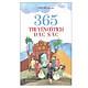 Combo 365 Truyện Cổ Tích Việt Nam + 365 Truyện Cổ Tích Đặc Sắc (2 Cuốn)