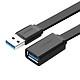 Cáp Nối Dài Ugreen USB 3.0 10807 (1.5m) - Hàng Chính Hãng