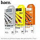 Dây Cáp Sạc Hoco 3 Đầu Bọc Dù Cao Cấp Lightning – Micro – TypeC hàng nhập khẩu