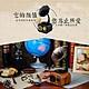 Loa Bluetooth Phong Cách Cổ Điển Âm Thanh Siêu Trầm FT-05 (Retro Bluetooth Speaker)