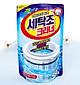Gói tẩy lồng giặt 450g, tẩy sạch trắng bóng nội địa Hàn Quốc