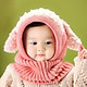 Mũ len tai cừu cho bé - màu ngẫu nhiên