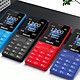 Philips (PHILIPS) E107 Mobile Unicom elderly mobile phone elderly function machine Li Hong