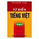 Từ Điển Tiếng Việt 45.000 Từ