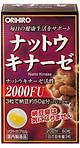 Thực phẩm bảo vệ sức khỏe Hỗ trợ Phòng ngừa Tai biến, Đột quỵ Orihiro Nattokinase Nhật Bản 60 viên