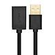 Cáp Nối Dài Ugreen USB 2.0 10316 (2m) - Hàng Chính Hãng