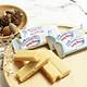 Bánh sữa Long Thành Lothamilk - Vị ngon từ sữa bò tươi (140g)