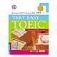Very Easy Toeic - Tái Bản