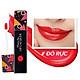 Son kem bóng Miracle Apo Lip Lacquer Gloss 3ml