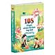 108 Truyện Cổ Tích Việt Nam Hay Nhất
