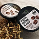 Tẩy Tế Bào Chết Toàn Thân Organic Shop Organic Coffee & Sugar Body Scrub 250ml
