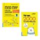 Combo sách: Mindmap English Grammar - Ngữ Pháp Tiếng Anh Bằng Sơ Đồ Tư Duy + Tự Học 2000 Từ Vựng Tiếng Anh Theo Chủ Đề