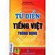 Từ Điển Tiếng Việt Thông Dụng (Bìa Đỏ) (Tặng Bookmark độc đáo)