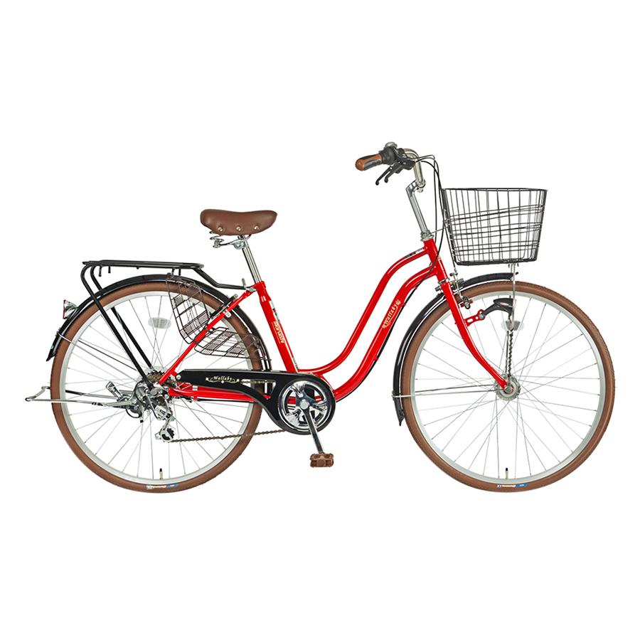 Xe Đạp Mini Nhật Bản Maruishi WAT2673 - Đỏ