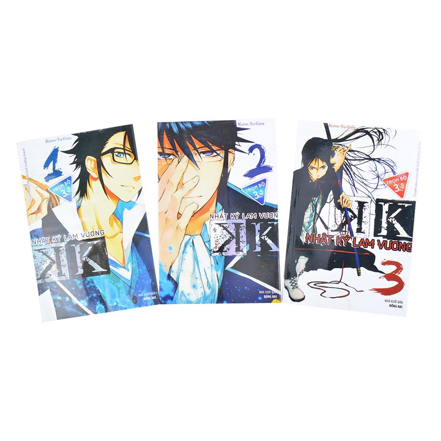 Combo Nhật Kí Làm Vương (Trọn Bộ 3 Tập)