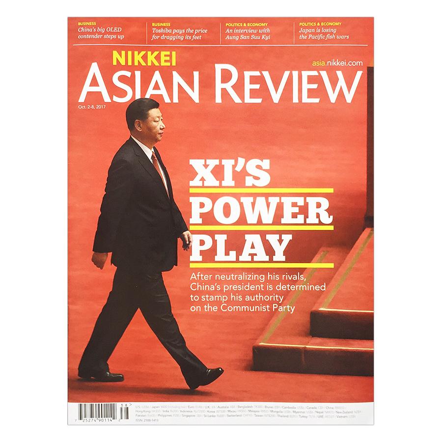 Nikkei Asian Review: Xi