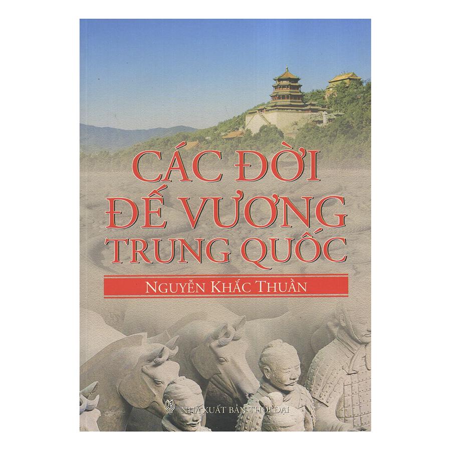 Các Đời Đế Vương Trung Quốc