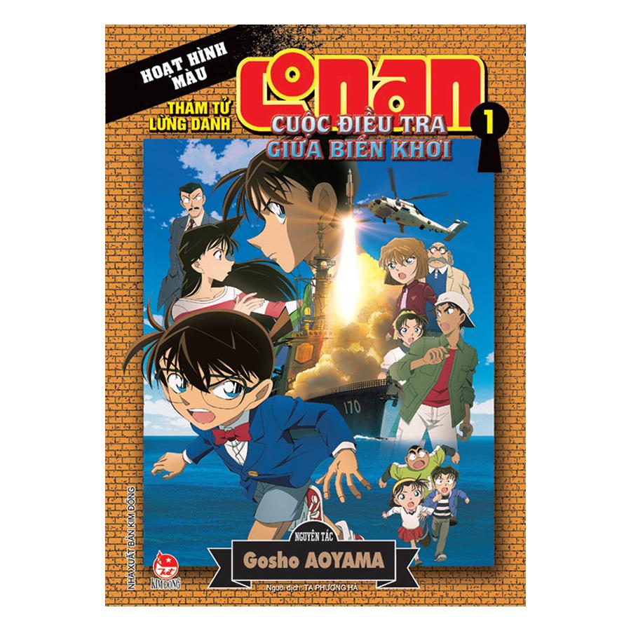Thám Tử Conan Hoạt Hình Màu: Cuộc Điều Tra Giữa Biển Khơi (Tập 1)