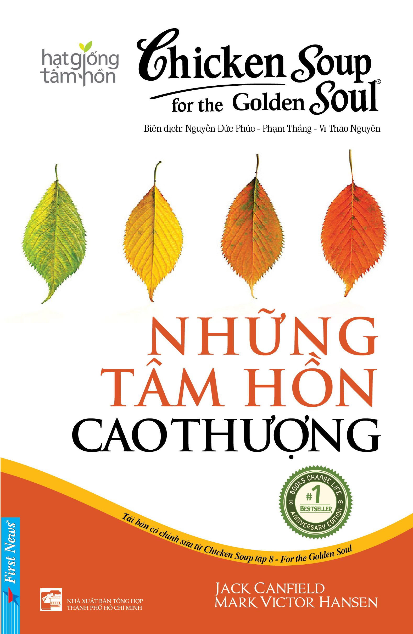 Chicken Soup For The Soul (Tập 8)  - Những Tâm Hồn Cao Thượng - 6318560050279,62_11255806,46000,tiki.vn,Chicken-Soup-For-The-Soul-Tap-8-Nhung-Tam-Hon-Cao-Thuong-62_11255806,Chicken Soup For The Soul (Tập 8)  - Những Tâm Hồn Cao Thượng