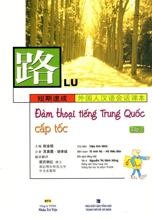 Đàm Thoại Tiếng Trung Quốc Cấp Tốc (Tập 2) (Kèm CD) - 18219935 , 9091948576635 , 62_20485889 , 178000 , Dam-Thoai-Tieng-Trung-Quoc-Cap-Toc-Tap-2-Kem-CD-62_20485889 , tiki.vn , Đàm Thoại Tiếng Trung Quốc Cấp Tốc (Tập 2) (Kèm CD)