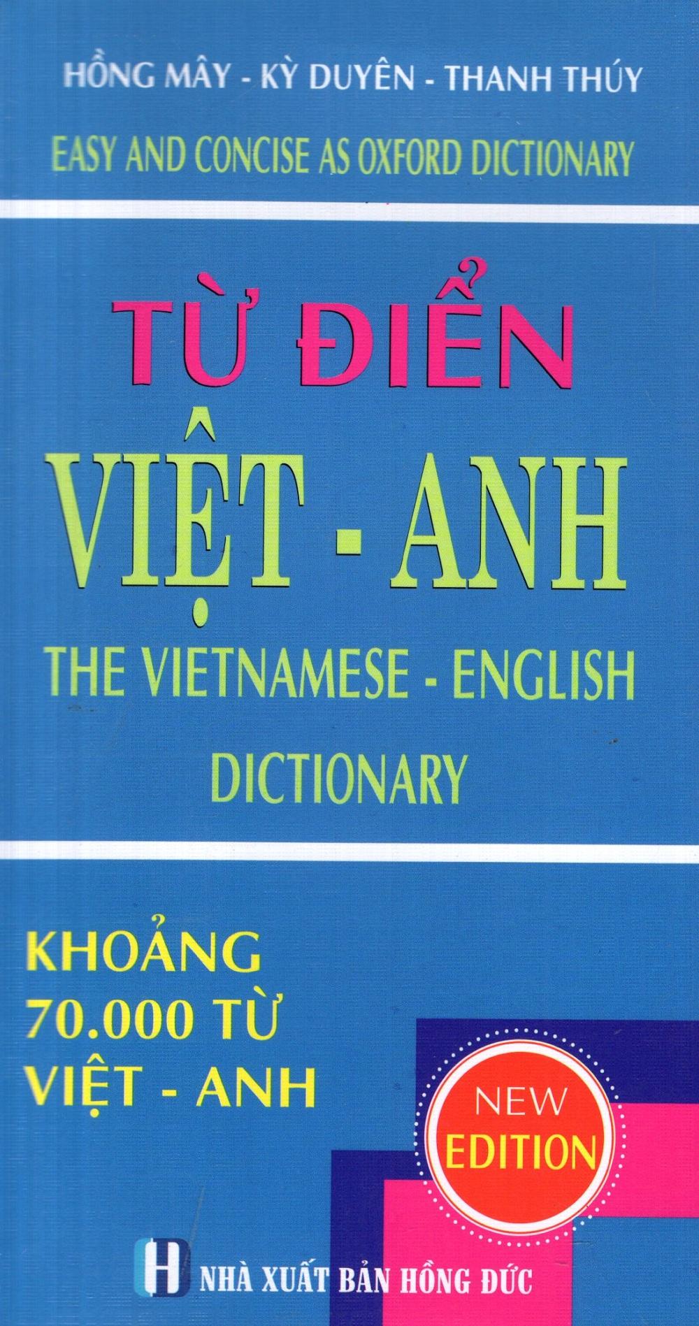 Từ Điển Việt - Anh (Khoảng 70.000 Từ)