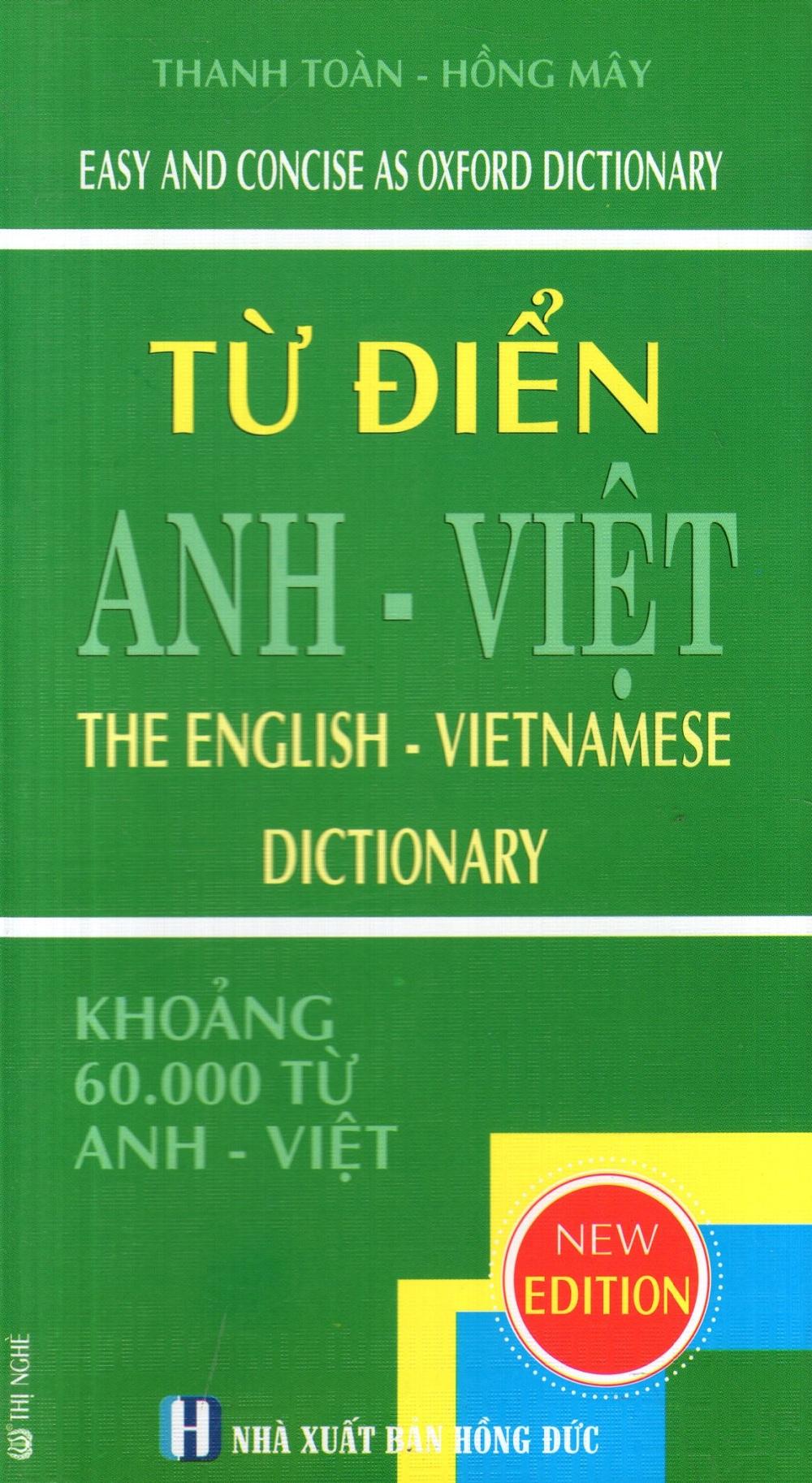 Từ Điển Anh - Việt (Khoảng 60.000 Từ)