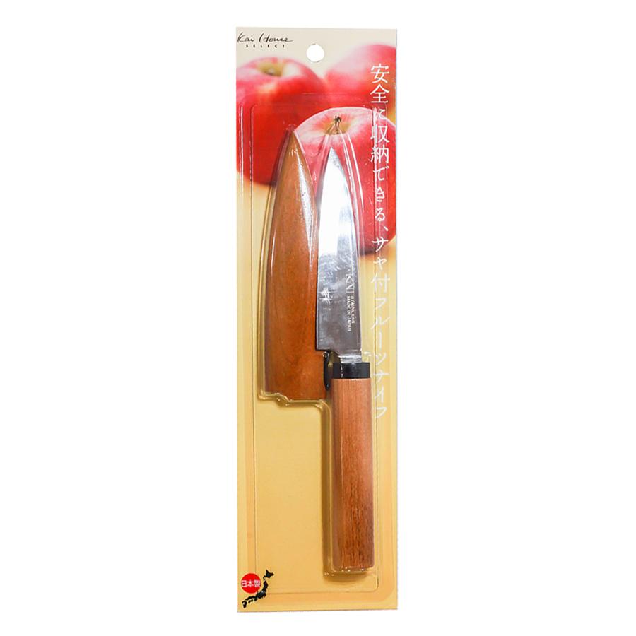 Dao Gọt Hoa Quả Kai KHS Fruit Knife DH7173