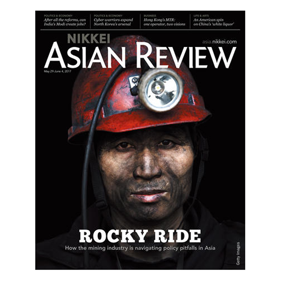 Nikkei Asian Review - Rocky Ride