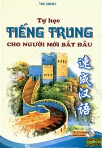 Tự Học Tiếng Trung Cho Người Mới Bắt Đầu (Dùng Kèm App MCBooks) - 1842118556616,62_7476101,85000,tiki.vn,Tu-Hoc-Tieng-Trung-Cho-Nguoi-Moi-Bat-Dau-Dung-Kem-App-MCBooks-62_7476101,Tự Học Tiếng Trung Cho Người Mới Bắt Đầu (Dùng Kèm App MCBooks)