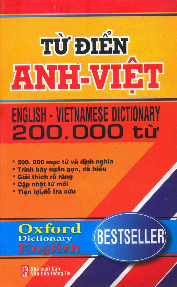 Từ Điển Anh- Việt 200.000 từ
