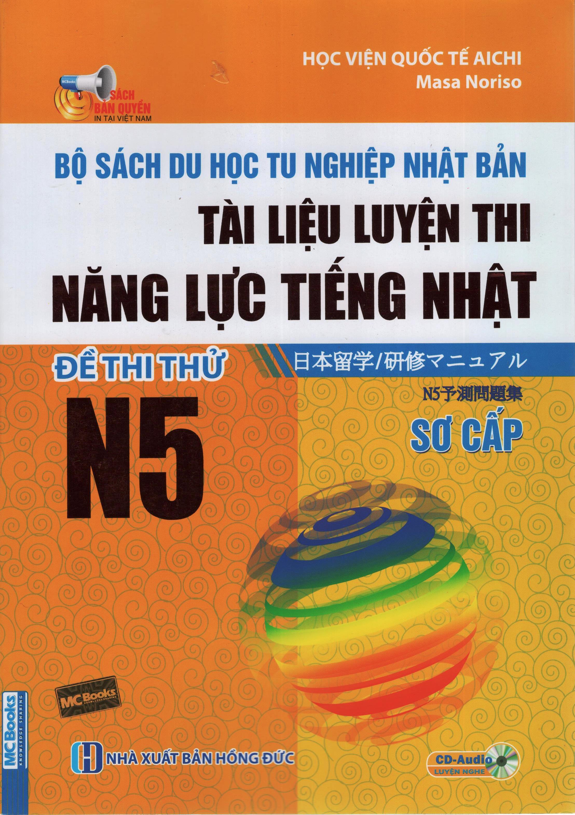 Bộ Sách Du Học/Tu Nghiệp Nhật Bản - Đề Thi Thử N5 (Kèm CD)