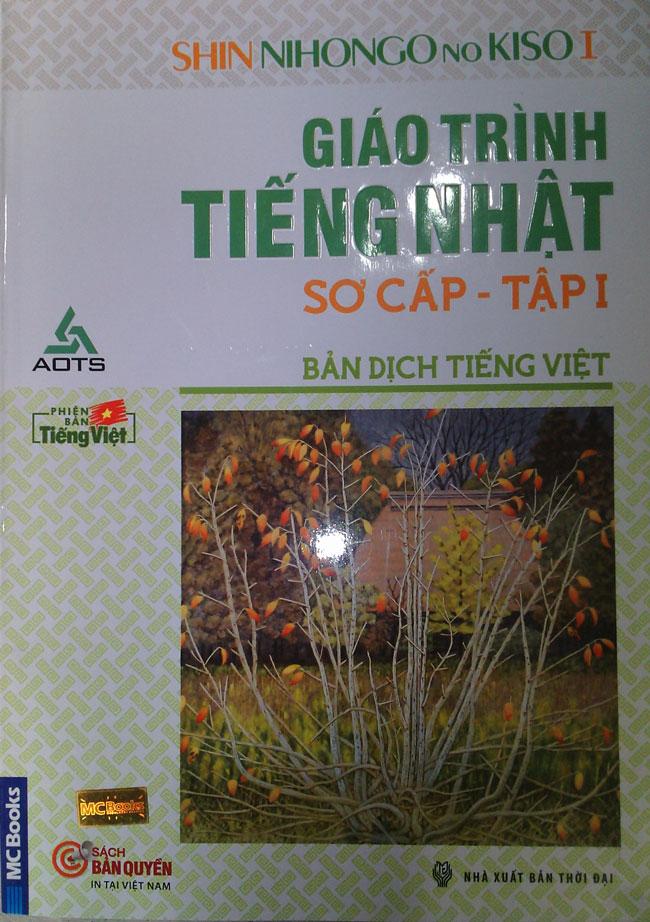 Giáo Trình Tiếng Nhật Sơ Cấp (Bản Dịch Tiếng Việt) - Tập 1 - 4397311056762,62_12313277,60000,tiki.vn,Giao-Trinh-Tieng-Nhat-So-Cap-Ban-Dich-Tieng-Viet-Tap-1-62_12313277,Giáo Trình Tiếng Nhật Sơ Cấp (Bản Dịch Tiếng Việt) - Tập 1