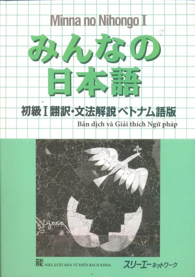 Minna No Nihongo I (Bản Dịch Và Giải Thích Ngữ Pháp)