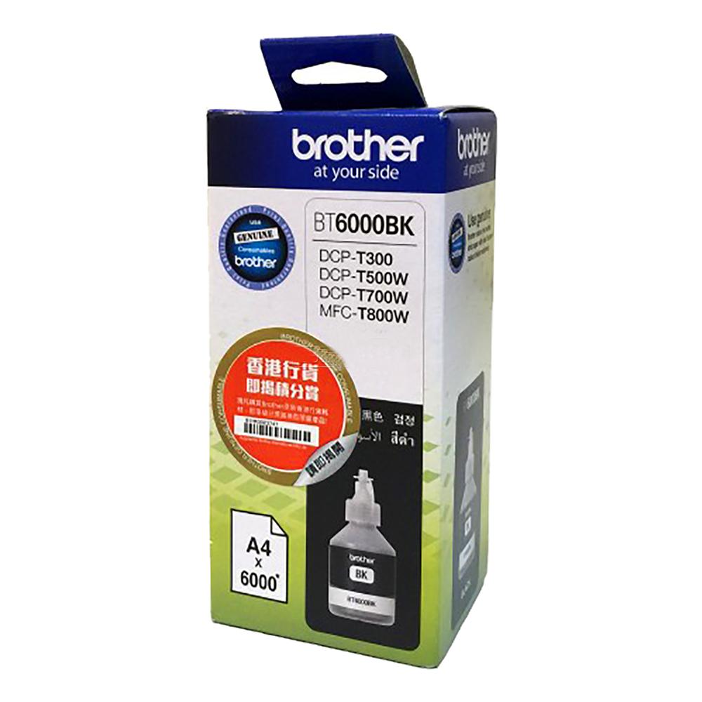 Brother BT6000BK Ink Cho DCP-T300/T700W/MFC-T800W (Đen) - Hàng Chính Hãng