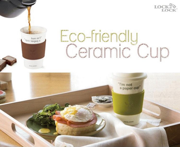 Ly Sứ Nắp Silicon Eco Mug Cup Lock&Lock SLB003B (370ml) - Nâu