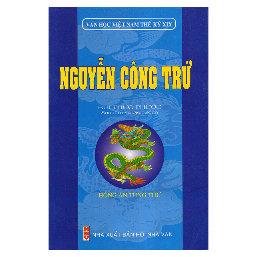 Nguyễn Công Trứ (Văn Học Việt Nam Thế Kỷ XIX )