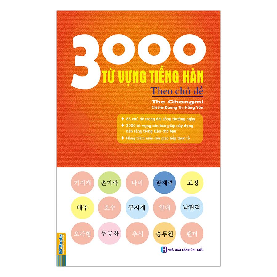 3000 Từ Vựng Tiếng Hàn Theo Chủ Đề