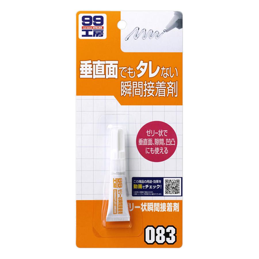 Keo Dán Instant Jelly Glue Soft99 B-083