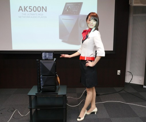 Máy Nghe Nhạc Altell & Kern AK500N