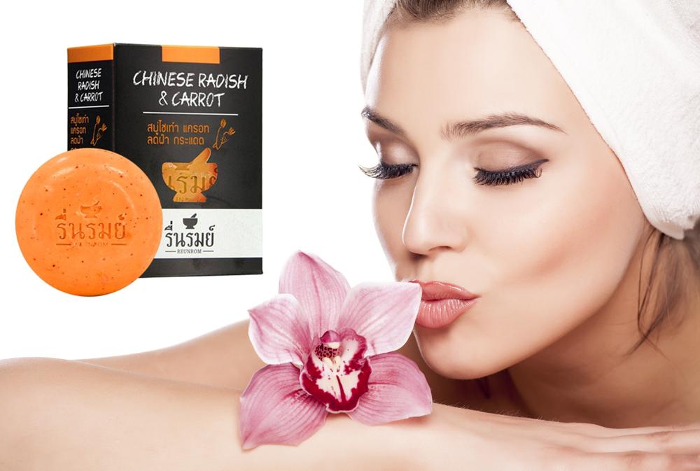 Xà Phòng Thảo Dược Củ Cải & Cà Rốt Cathy Doll Reunrom Herbal Soap Chinese Radish & Carrot (55g)