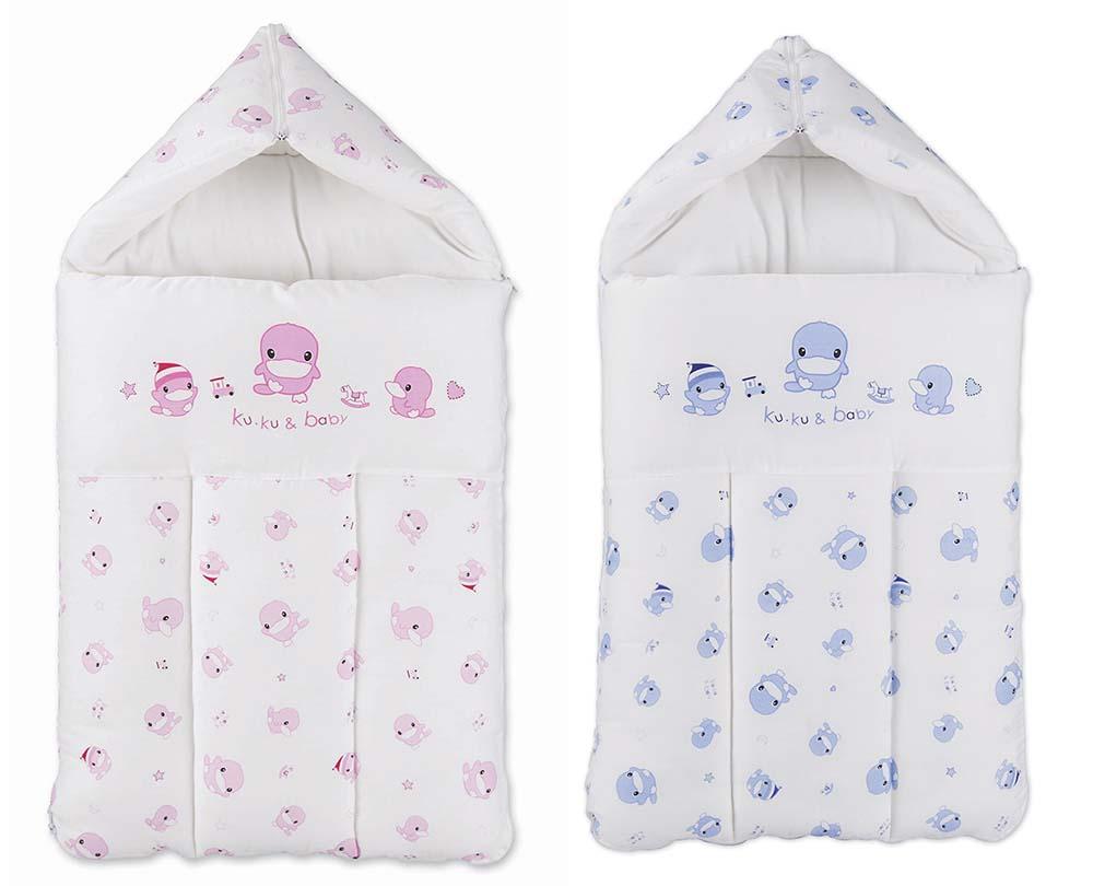 Túi Ngủ Cho Bé Kuku KU2050