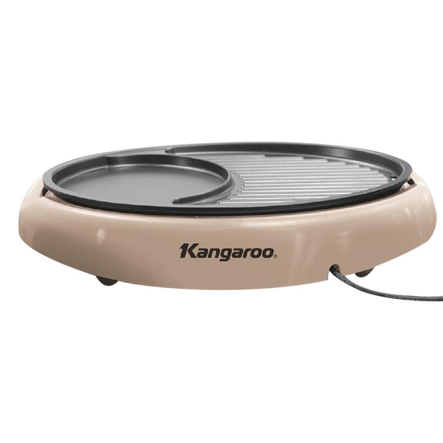 Bếp Lẩu Nướng Kangaroo KG96N (1100W) - Nâu - Hàng chính hãng
