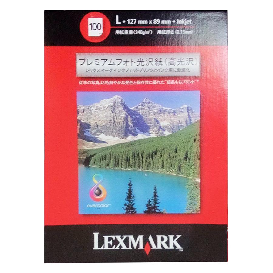 Giấy In Ảnh Cao Cấp Lexmark 1 Mặt Siêu Bóng L 240gms 100 Tờ - Hàng chính hãng