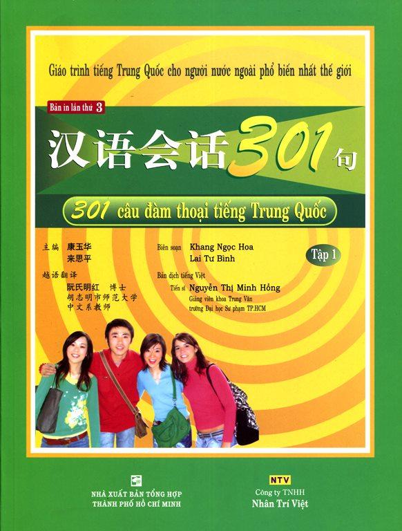 301 Câu Đàm Thoại Tiếng Trung Quốc - Tập 1 (Kèm CD Hoặc File MP3) - Tái Bản