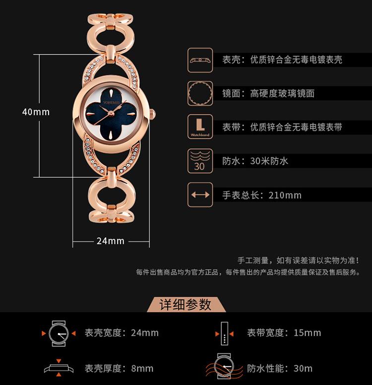 Đồng Hồ Nữ Dây Thép YOHEMEI CH379 - 1A (24mm) - Vàng