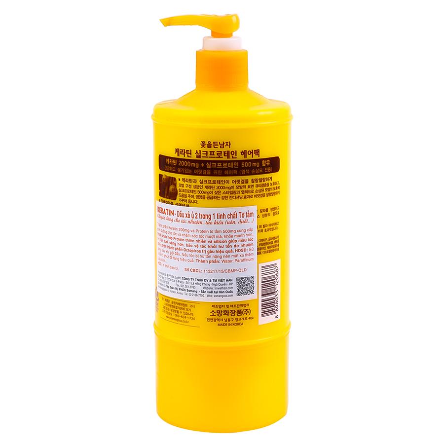 Dầu Xả Ủ Tinh Chất Tơ Tằm Somang Cosmetic Keratin (500ml)