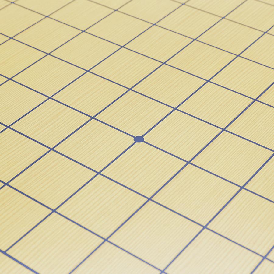 Bàn Cờ Tướng - Vây Ván Ép RoyalChess - RC3016 (Mỏng 0.3cm)