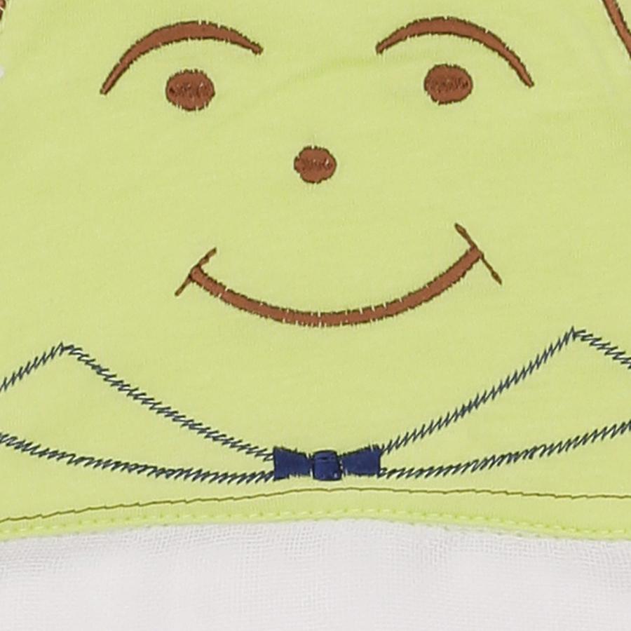 Khăn Lót Mồ Hôi Lưng Hình Quả Trứng Bieber BIKL002 - Trắng Xanh (21 x 35 cm)
