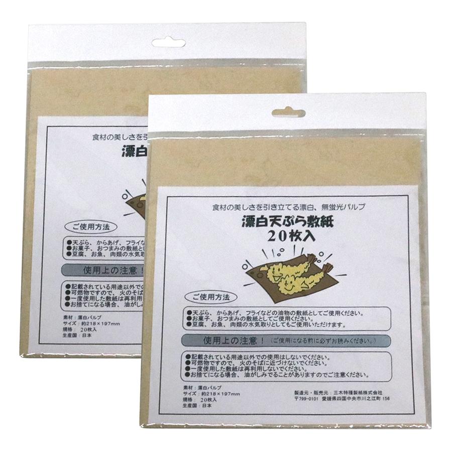 Bộ 2 Giấy Thấm Dầu THP Xấp 20 Tờ (218 x 197 mm) - Nâu